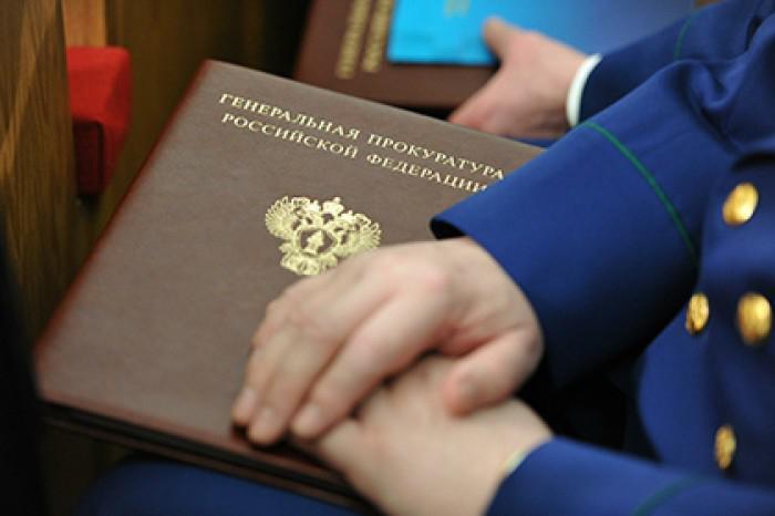 Участие прокурора в гражданском процессе: основания, функции, права и обязанности