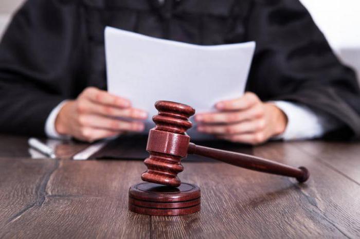 Бланк заявления в суд об установлении факта отцовства