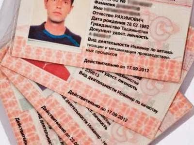 Как иностранцу оформить патент на работу закон о регистрации гражданина россии в россии