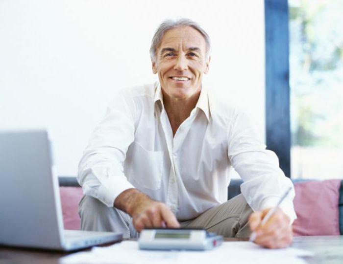 Где и как проверить правильность начисления пенсии: особенности расчета, схема начисления и рекомендации