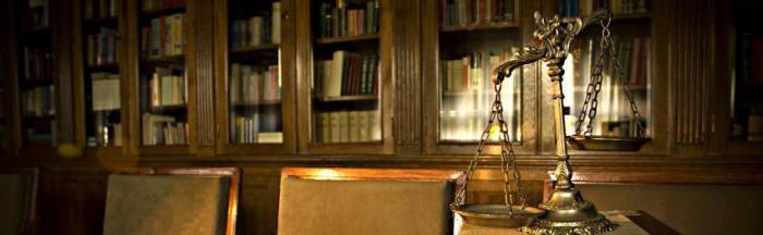 привлечение к административной ответственности должностных лиц