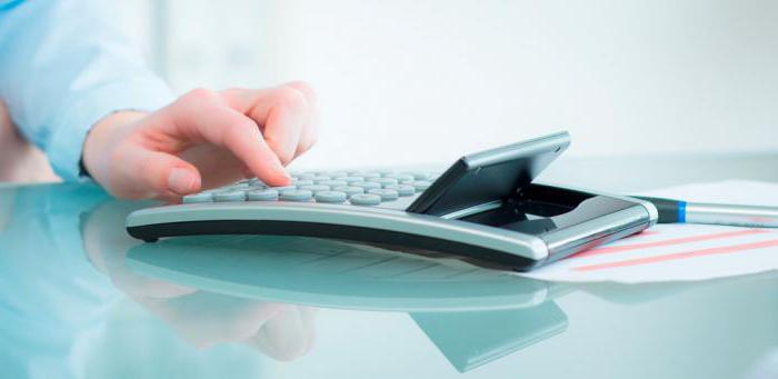 Что такое выкупная стоимость? Понятие о выкупной стоимости