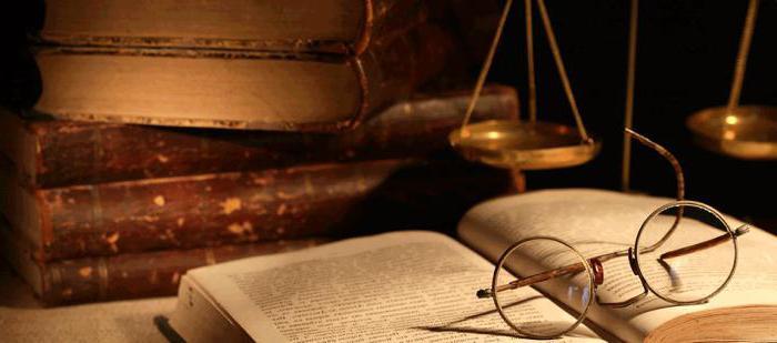 Основные стадии административного процесса