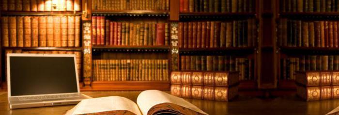 Элементы состава правонарушения: понятие, виды, характеристики