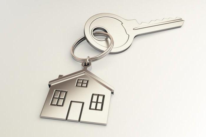 Выписка о переходе прав на объект недвижимости: как получить