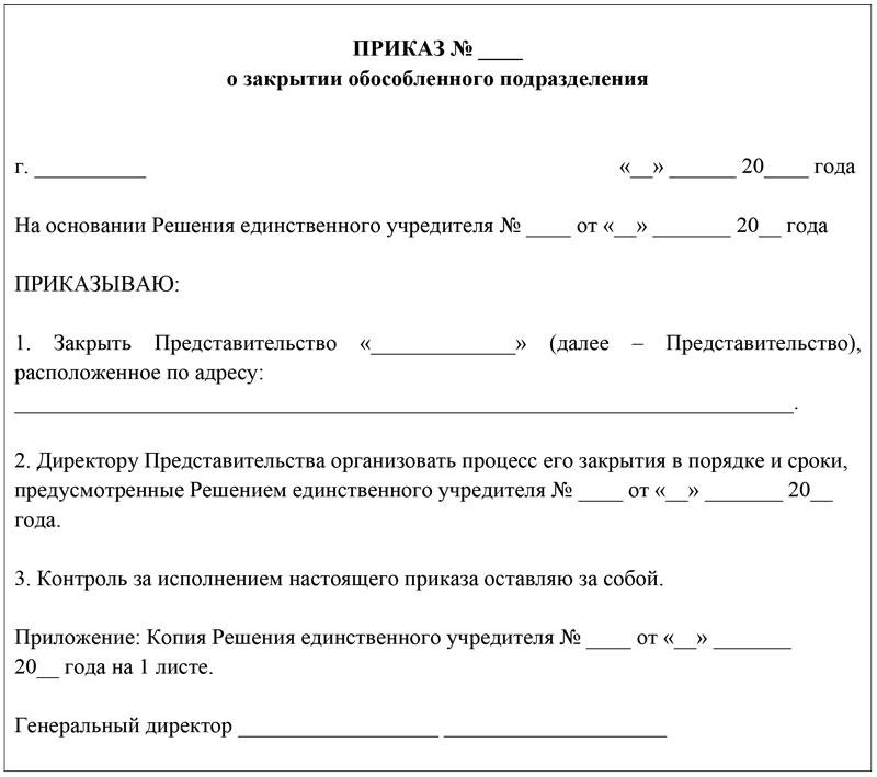 Инструкция по делопроизводству дюсш