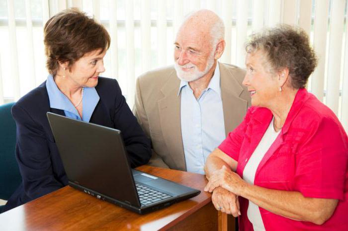 как рассчитать страховой стаж для больничного листа