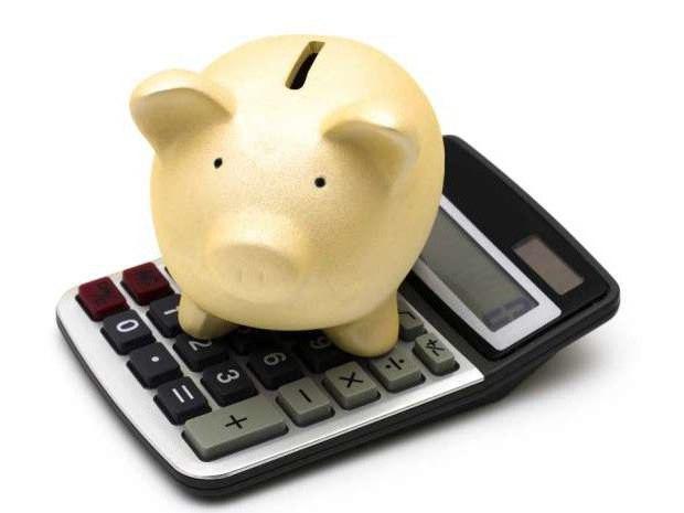 Облагается ли налогом премия? Виды премий