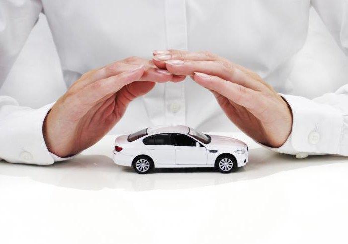 как застраховать машину