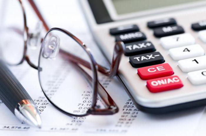 Что такое сбор? Налоговая система в России