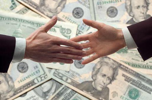 Изображение - Сбербанк россии кредиты малому бизнесу 44700