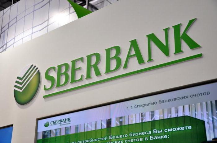 Изображение - Сбербанк россии кредиты малому бизнесу 44701