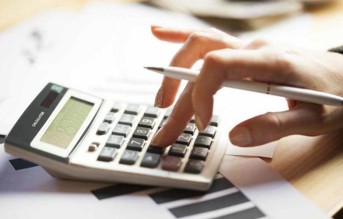 Что такое первоначальный взнос по ипотеке и где его взять?
