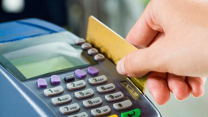 Установка терминала для оплаты банковскими картами: описание процедуры