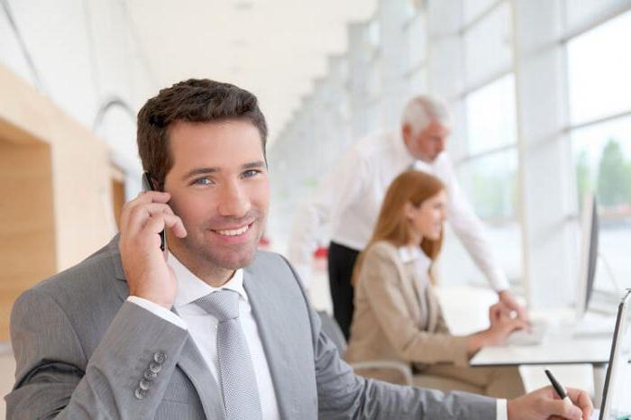 Должностная инструкция торгового представителя: общие положения, обязанности