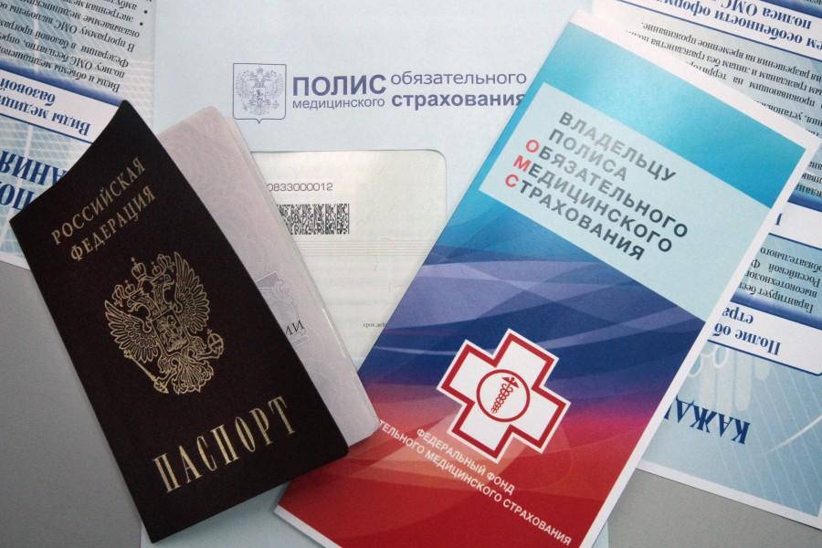 Какие нужны документы для получения полиса ОМС: список документов