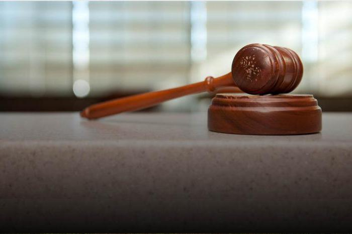 Понятие и значение принципов уголовного судопроизводства
