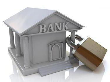 арест средств на банковском счете