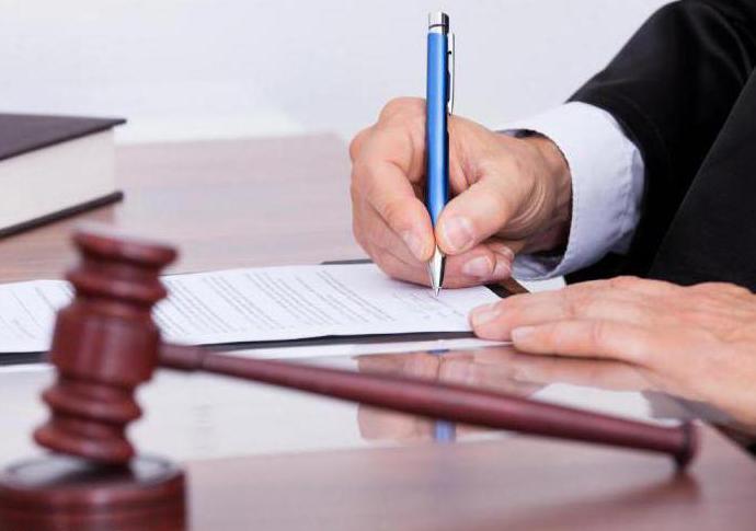 Упрощенное производство в гражданском процессе: порядок, принципы и особенности