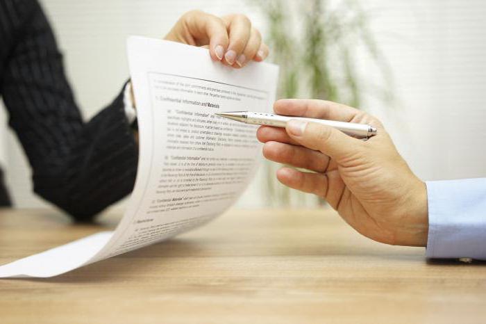 Заявление на перерасчет коммунальных услуг: особенности написания, документы и образец