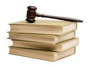 Кассационная жалоба, АПК РФ: форма и содержание