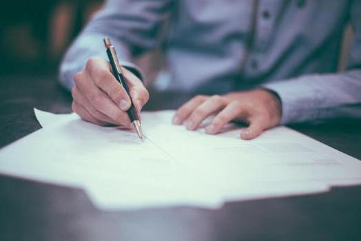 составление протокола об административном правонарушении КоАП