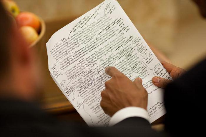 сроки составления протокола об административном правонарушении