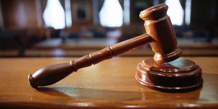 Полномочия суда надзорной инстанции в гражданском процессе