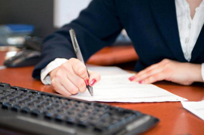 Обстоятельства, исключающие административную ответственность