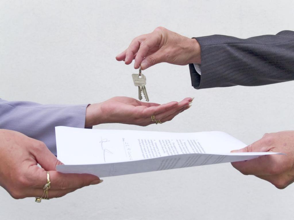 договор на право оперативного управления муниципальным имуществом