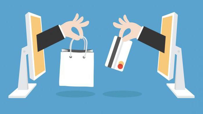 Продажа вещей через Интернет: с чего начать? Продажи в Интернете