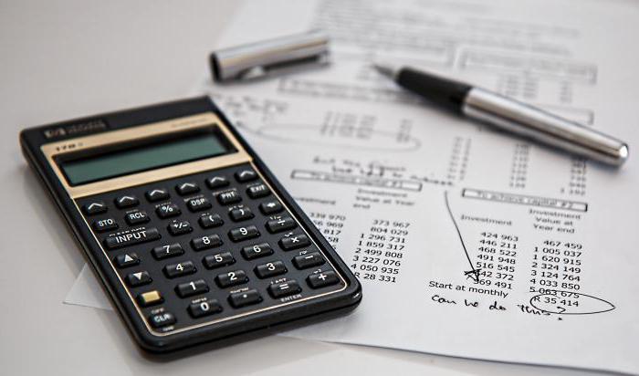 акт инвентаризации расчетов с дебиторами и кредиторами