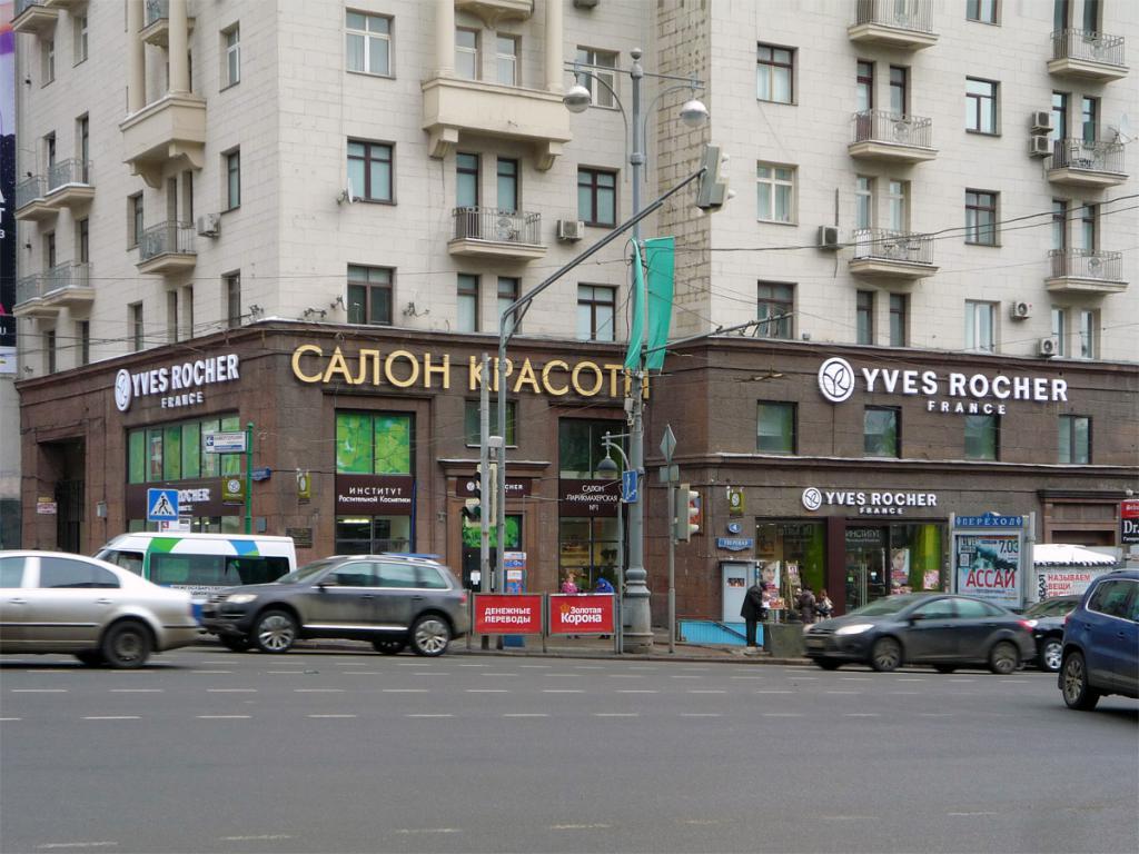 Адреса магазинов Ив Роше в Москве: режим работы