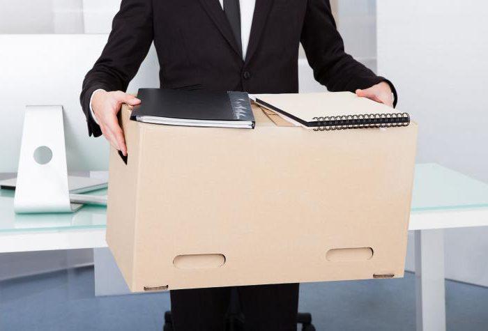 Критерии массового увольнения работников