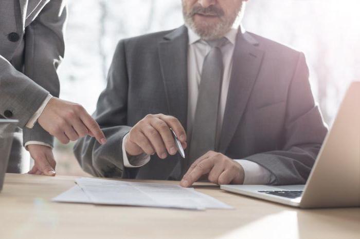 Признание завещания недействительным: основания, порядок, сроки и последствия