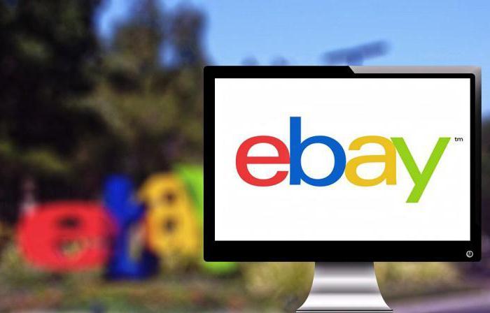 Как заработать на Ebay в России?