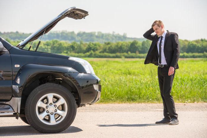 как продать битую машину