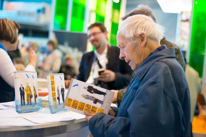 Трудоустройство пенсионеров: правила, обучение, помощь