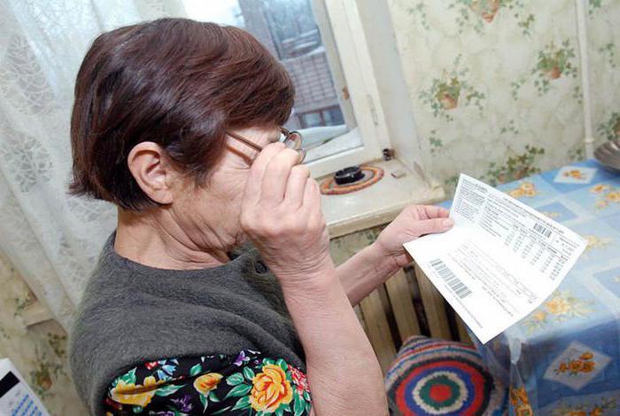 Почему пенсионеры не платят за капремонт дома?