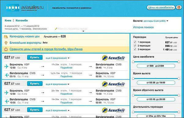 Авиабилеты Москва (Жуковский) - Ош: цены, расписание