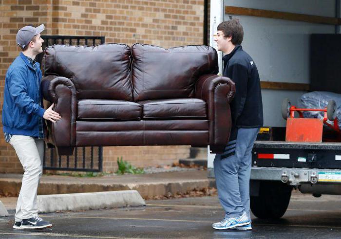 Причины списания мягкой мебели
