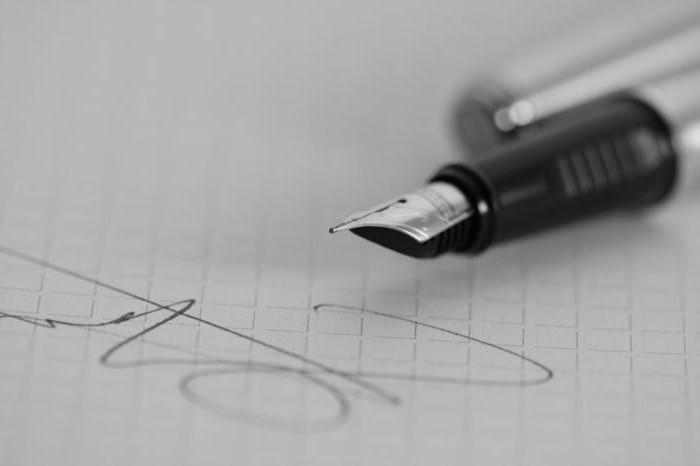 Виды электронной подписи (ЭЦП)