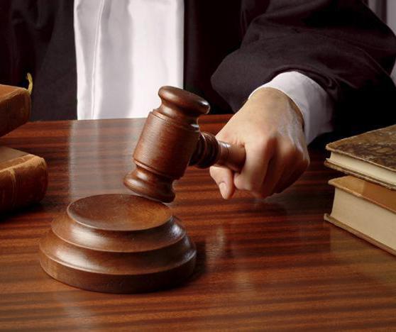 Имеют ли право сотрудники государственной службы охраны производить задержание