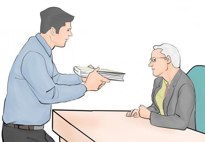 ходатайство о процессуальном правопреемстве в арбитражном процессе