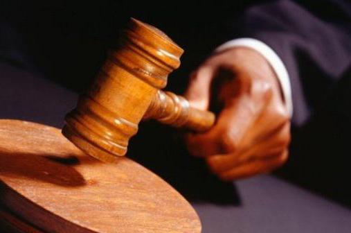 процессуальное правопреемство в арбитражном процессе