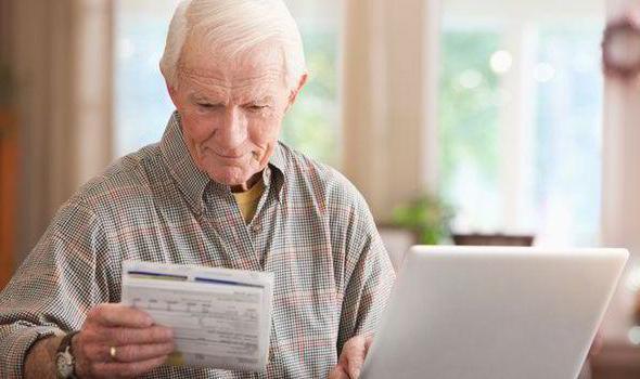 Во сколько уходят на пенсию