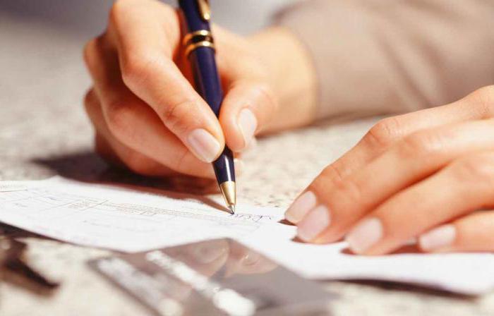 Закон о кредитовании физических лиц