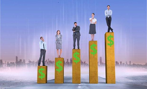 дифференциация заработной платы