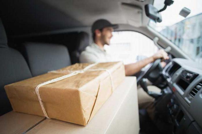 оплата использования личного автомобиля в служебных целях