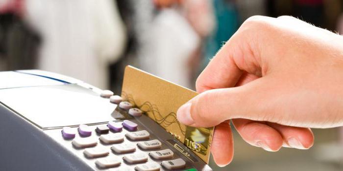 Кредитовый оборот - это что такое? Дебетовые и кредитовые обороты по счету